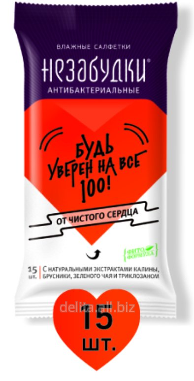 Buy Wet towel wipes Antibacterial TM of the Forget-me-not: 12х20 cm Action!!!!