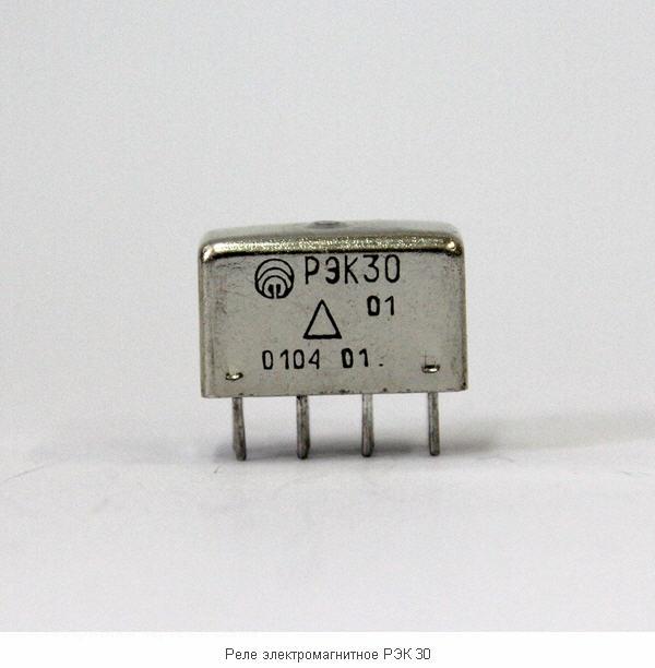 Купить Реле электромагнитное слаботочное типа РЭК 30 66 7113 3800 РФ4.500.473 ТУ