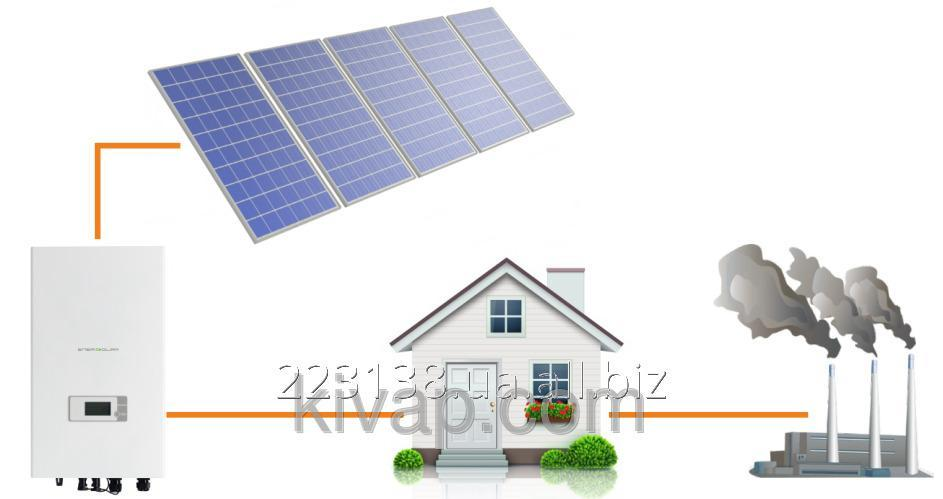 Buy Solar power plant of 1 kW