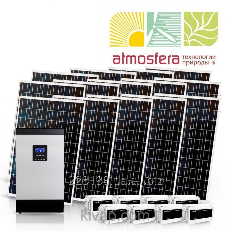 Buy Autonomous solar power station of 3 kW