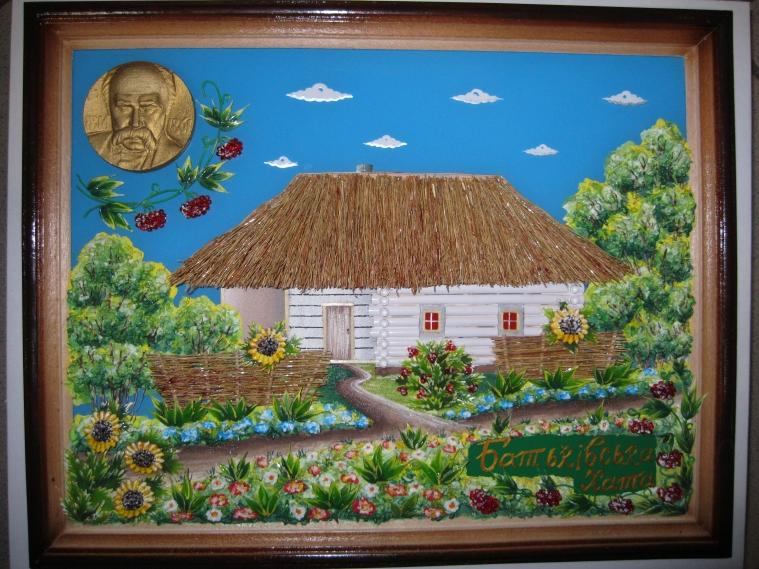 , картины, купить картину, цена на ...: cherkasy.all.biz/kartiny-iz-rakushek-cherkassy-kartiny-svoimi-g1318654