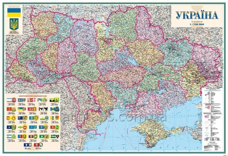 Buy Wall administrative political map of Ukraine of 193х133 cm; M1:750 000 - on a cardboard