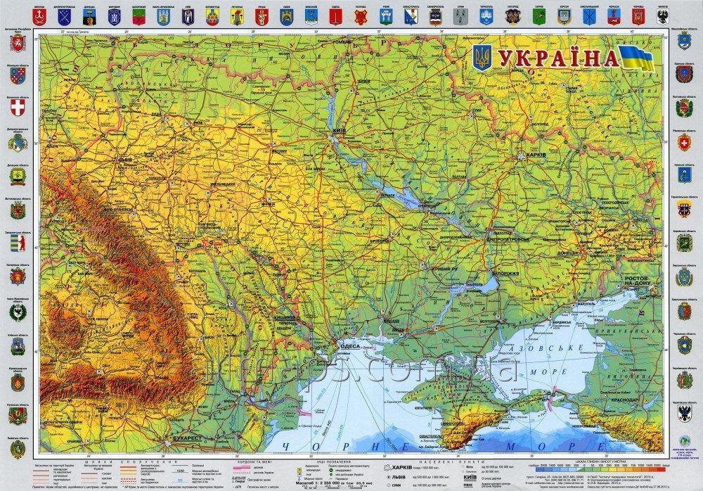 Настенная обзорная карта Украины 65 х 45 см; М1:2 350 000 - ламинированная