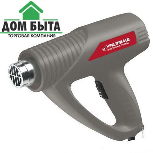 Buy Hair dryer URALMASH of BT 2500 (case)