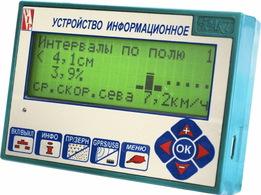 "Buy The device information ""FACT"" of GPS (4x20) for quality control of seeding at high-speed crops."