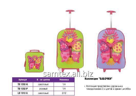 Детский дорожный чемодан Бабочки VGR купить в Киеве 8f5eafb5142