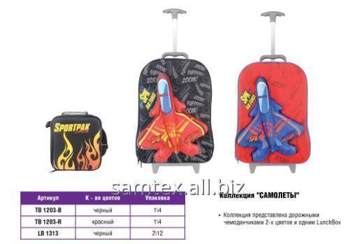 Детский дорожный чемодан коллекция Самолеты VGR купить в Киеве 9f0d0461f1b