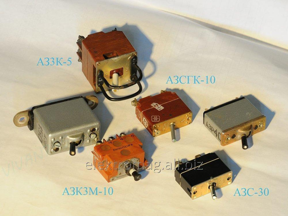 Автоматы защиты однофазные и трехфазные АЗС,АЗСГ,АЗСГК, АЗР, АЗРГ,АЗРГК,АЗ3 и АЗ3К, АЗК-1М- АЗК-3М-