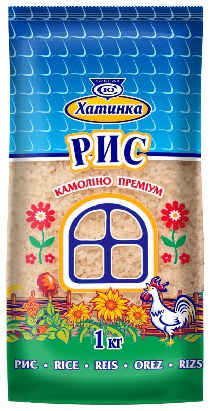 Buy Reece Kamolino polished Hatinka