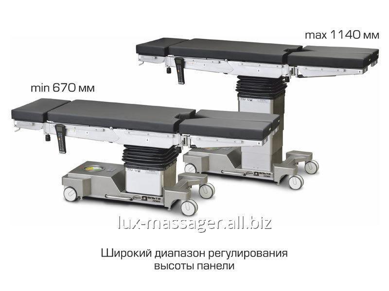Стол общехирургический ОМ-ДЕЛЬТА-ПЛЮС