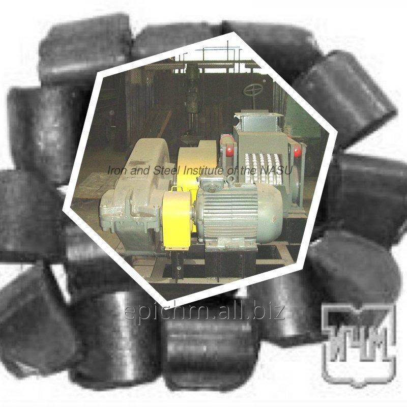 Валковый пресс для производства топливных брикетов из угольного концентрата.