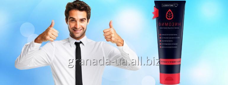 Kosmetyki dla mężczyzn (kosmetyki męskie)