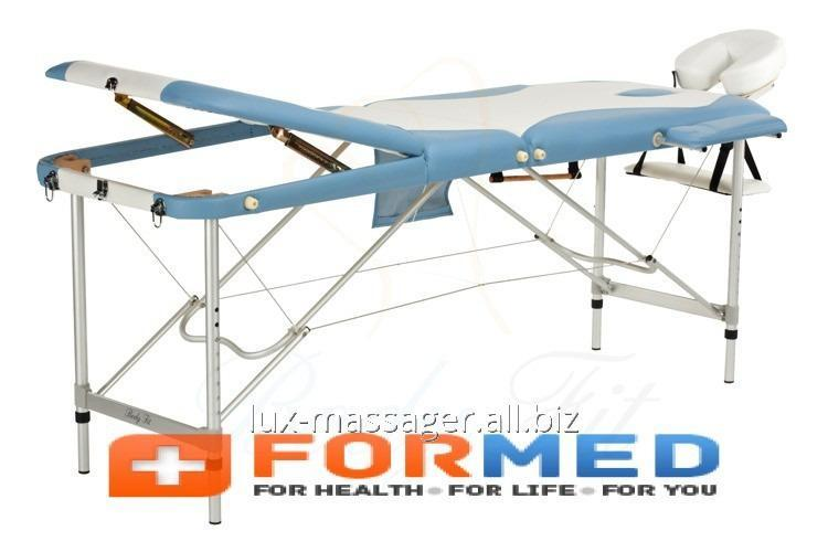 Стол массажный алюминиевый 3-х сегментный Body Fit, арт. F5014