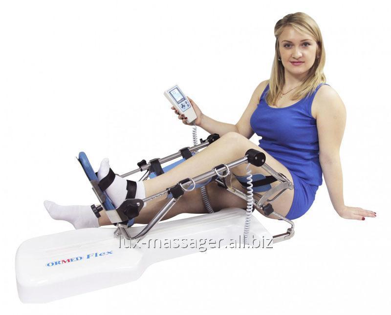 Аппараты пассивной реабилитации суставов Ормед - Флекс, арт. OR71-47