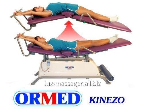 Кинезотерапия Ормед-Кинезо, арт. OR71-42