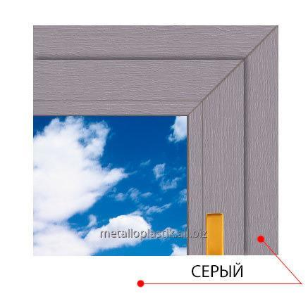 Buy The laminated Grey window Stek