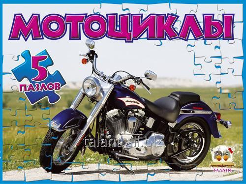 Buy Book Motorcycles (Book z puzzles)