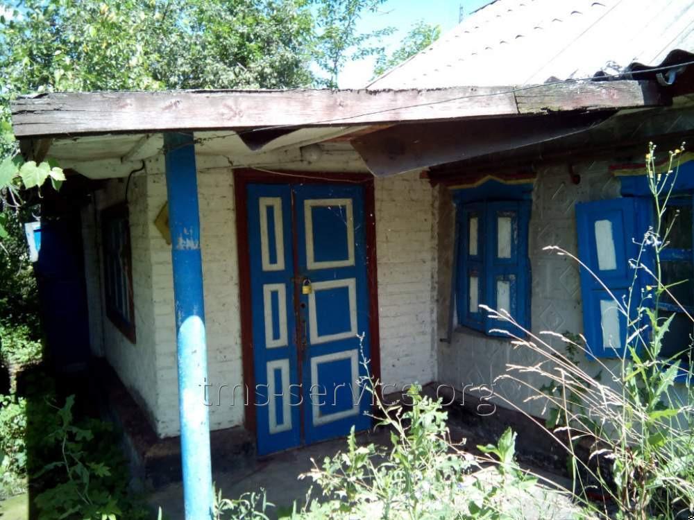 Yazlık evler