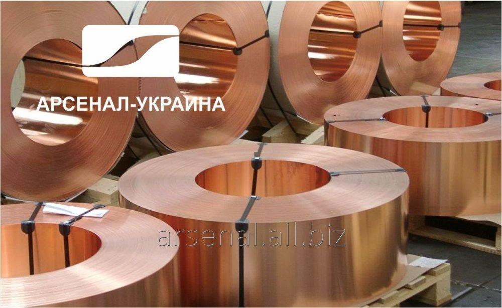 Buy Tape copper under the order