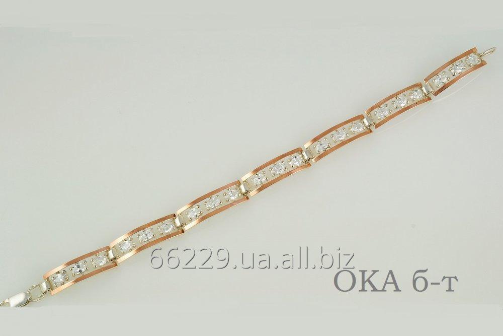 Браслет серебрянный Ока