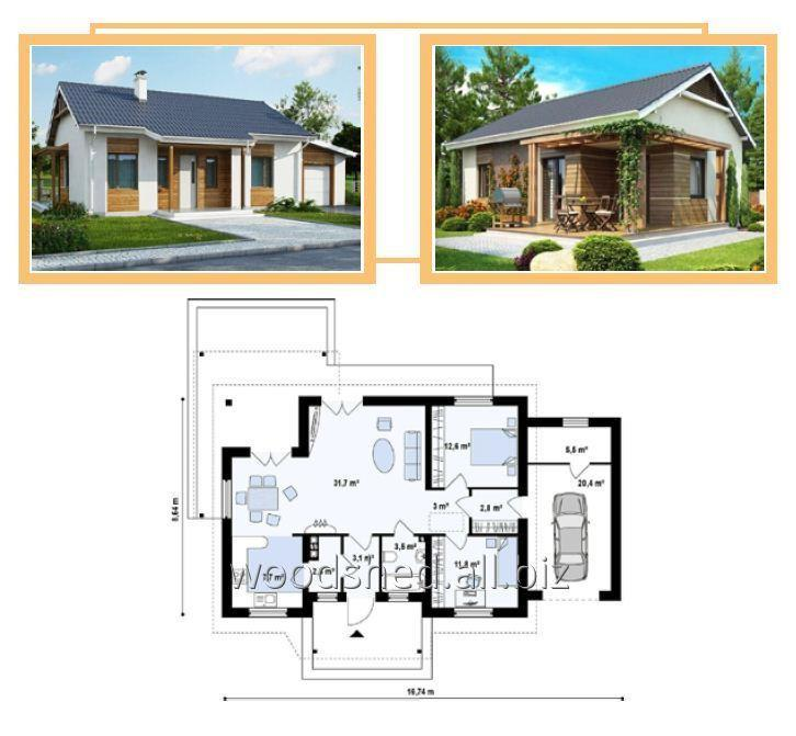 Коробка одноэтажного дома, общей площадью - 166,0 м²