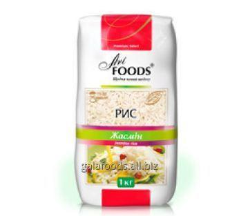 Buy Reece Jasmin of 1000 g