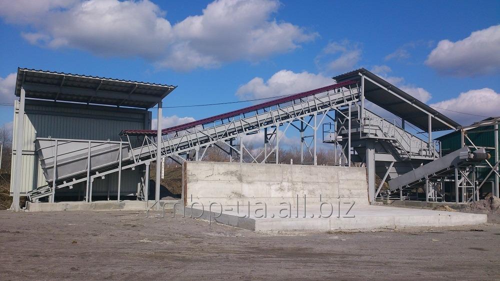 Купить Станция сегрегации твердых бытовых отходов