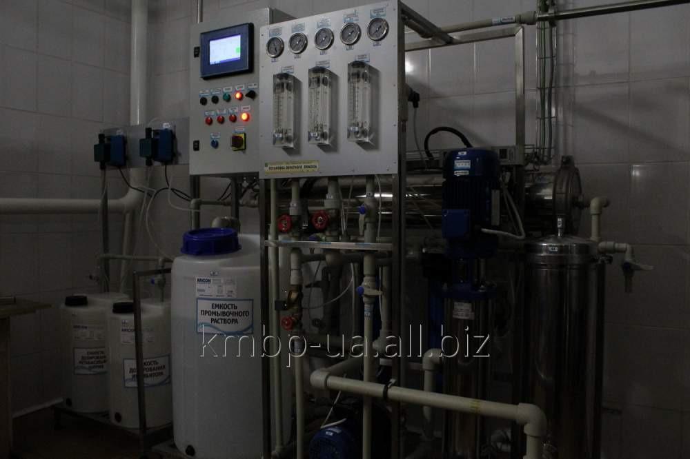 Купить Установка мембранной фильтрации