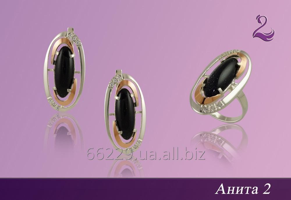 Анита 2
