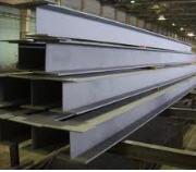 Балки сварные.Завод металлоконструкций и железобетонных изделий Кременчуг