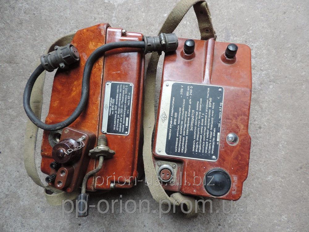 Конденсаторная машинка ВМК-500