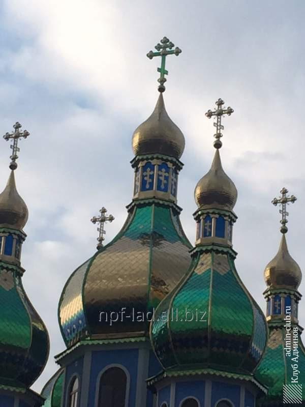 Православные купола, напыление нитрид титана