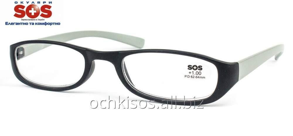 Очки для чтения SOS женские модель P 13074 Mat Black- Grey