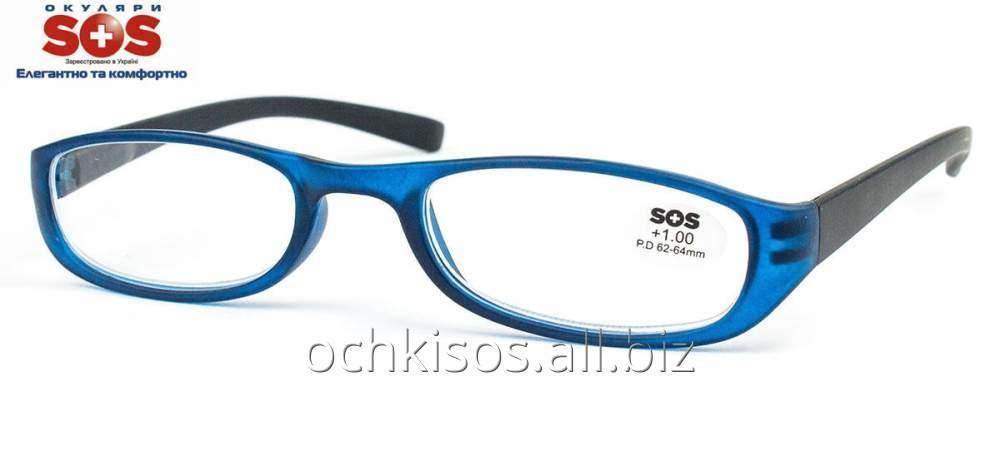 Очки для чтения SOS женские модель P 13074 Mat Blue- Black