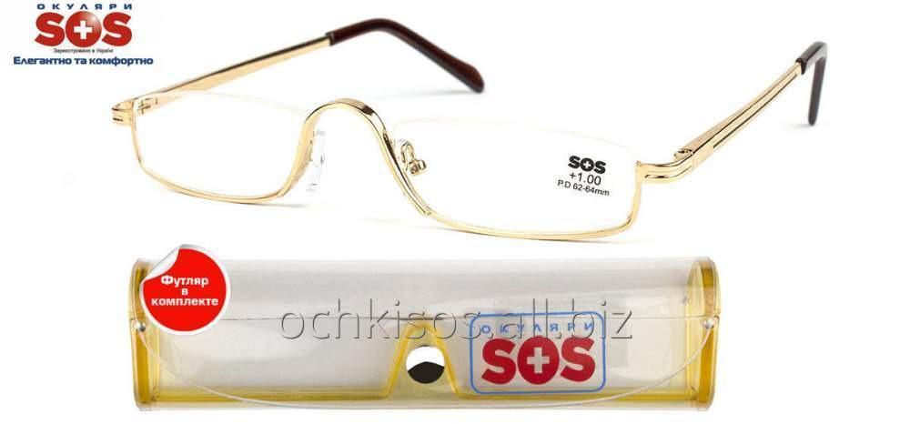 Очки для чтения SOS унисекс модель P 001 Gold