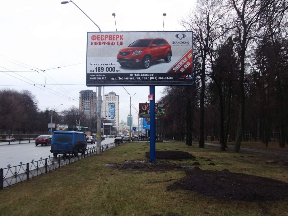 Buy Pokleyka of outdoor advertizing