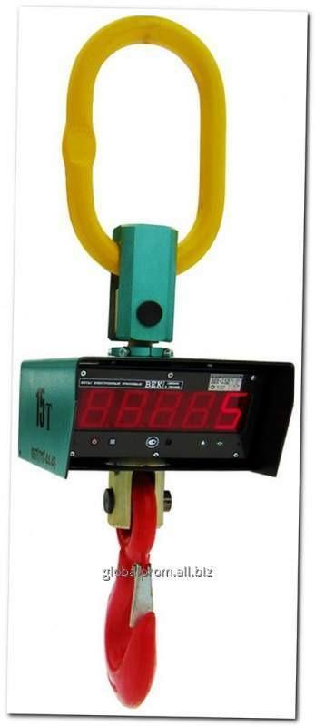 Весы крановые электронные типа Д 15 тонн