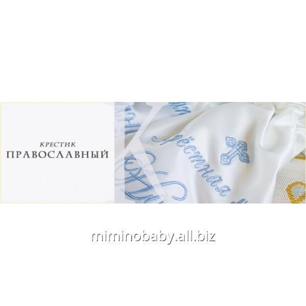 Buy Embroidery of the Cross of the Orthodox Christian on a kryzhma or accessories&nbsp