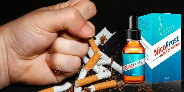 Капли от курения NicoFrost НикоФрост