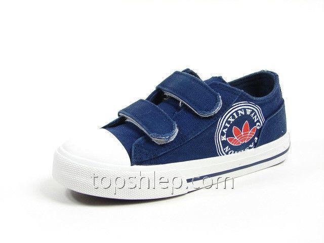 Buy Children's Shalunishka:300-502 gym shoes C 32p on 37r