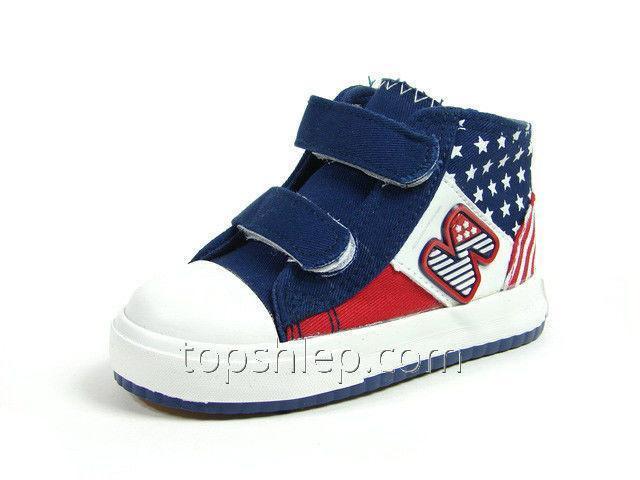 Buy Children's Shalunishka:300-513 gym shoes C 22p on 26r