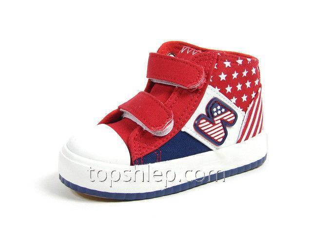 Buy Children's Shalunishka:300-514 gym shoes C 22p on 26r