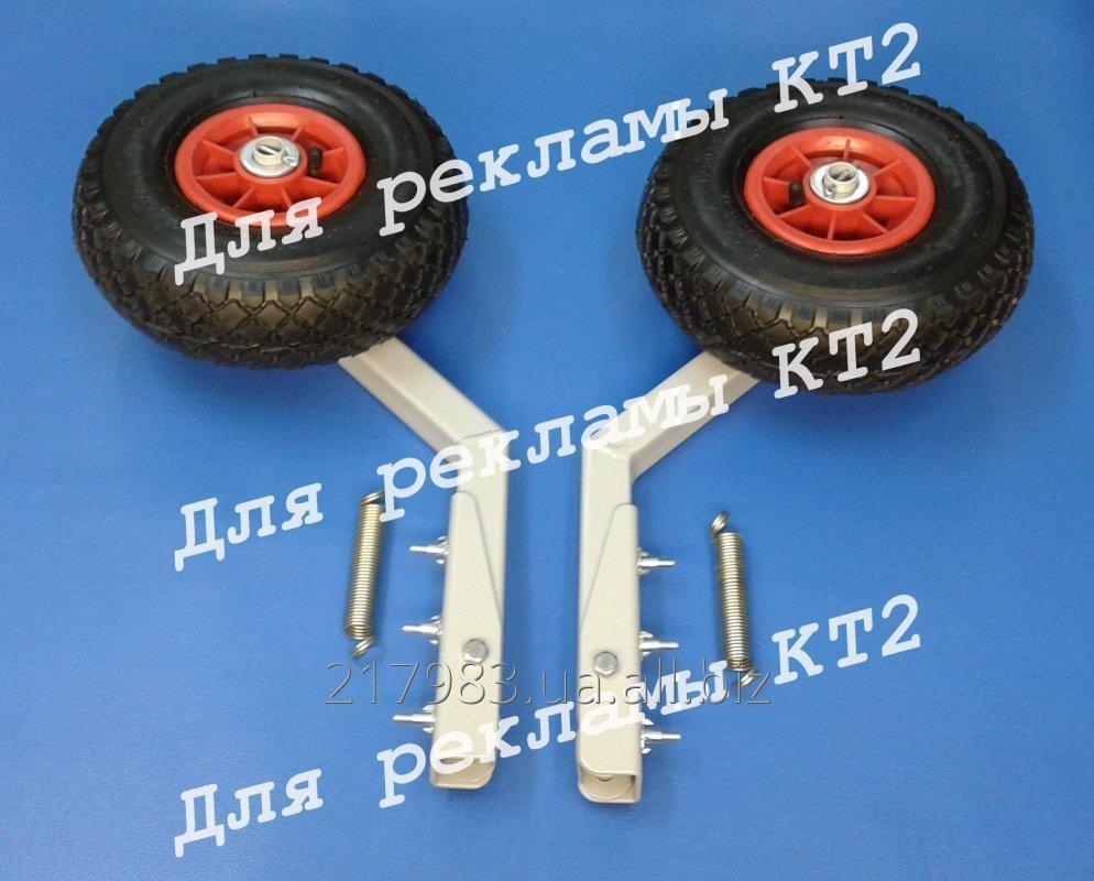 Купить Колеса транцевые КТ-2, заводского изготовления