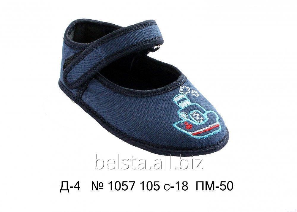 Acheter Pantoufles pour enfants TM BelST.