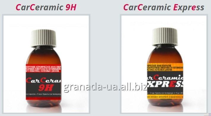Наножидкость для ЛКП авто CarCeramic 9H кар керамик