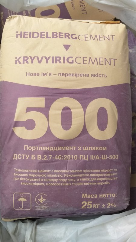 Купить Цемент ПЦ ІІ/А 500, КривийРіг Цемент, 25 кг, завод.упаковка