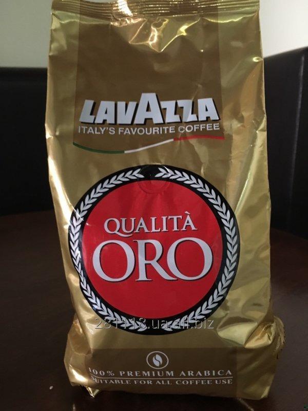 Купить Lavazza Oro