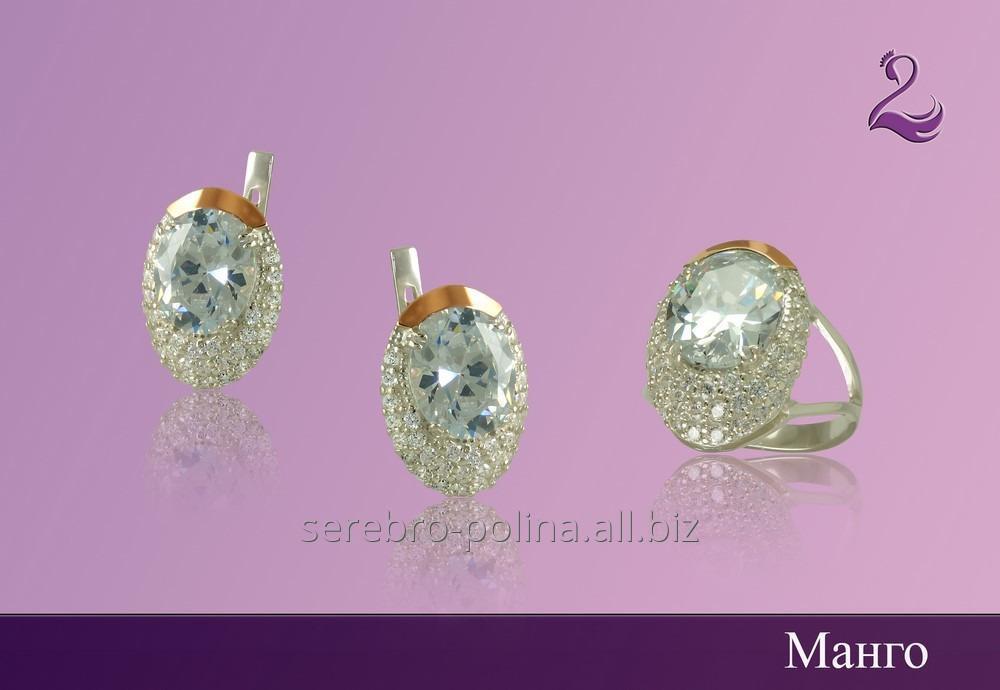 Гарнитур  серебряный серьги + кольцо Манго