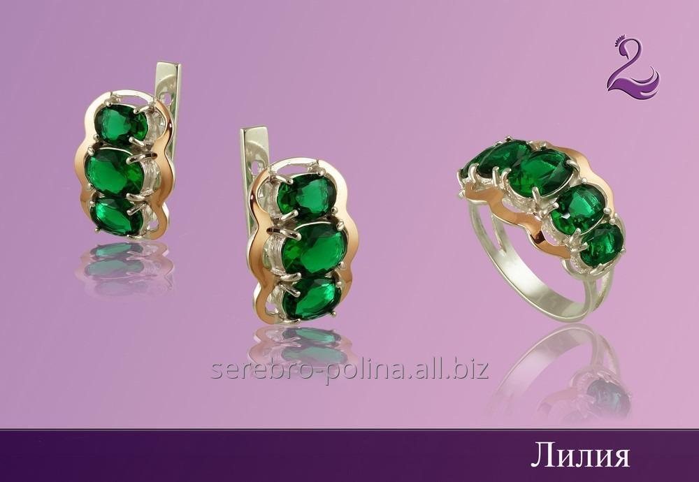 Серьги и кольцо Лилия