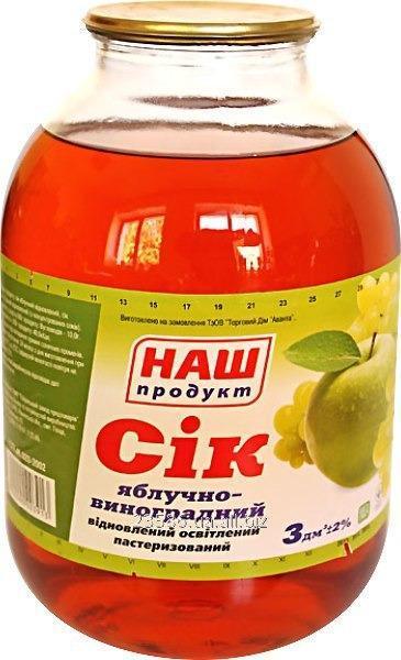 Купить Сок яблучно-виноградный осветленный, код: 0406007